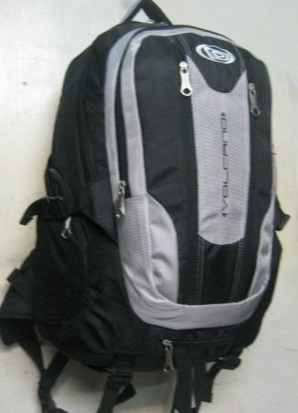 Grosir Tas Ransel Travelling Online Harga Murah